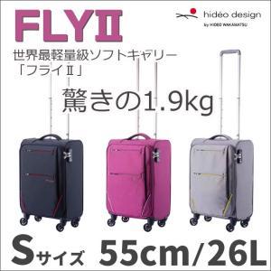 ソフト キャリーバッグ S/HIDEO WAKAMATSU  FRY2 ソフト キャリーバック Sサイズ 26L 1〜3泊 機内持ち込み 85-7600/キャリーケース スーツケース 軽量|kabanya