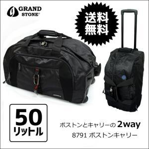 ボストンバッグ/GRAND STONE(グランドストーン)ボストンキャリー 50L 2way /8791/キャリーバッグ キャリーバック 修学旅行 メンズ kabanya