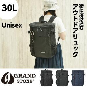 通学 リュック 男子/GRAND STONE グランドストーン バランスシリーズ スクエア ディパック/8798/大容量メンズ|kabanya