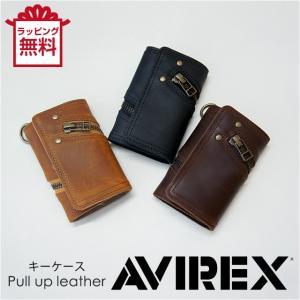 キーケース/AVIREX(アビレックス) SLIFT(スリフト)シリーズ 鍵入れ/avx1702/メンズ 紳士用  おしゃれ 牛革 革 レザー キーホルダー 本革 小物 父の日|kabanya
