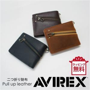 二つ折り財布/AVIREX(アビレックス)SLIFT(スリフト) 2つ折り財布/avx1703/二つ折り 財布 男性  レザー メンズ 革 牛革 父の日 プレゼント|kabanya