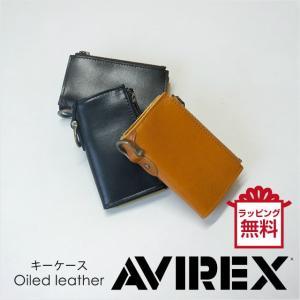 キーケース/AVIREX(アビレックス) BEIDE(バイド)コレクション キーケース 牛革 オイルドレザー avx1803/キーホルダー 革 メンズ おしゃれ 鍵入れ 父の日|kabanya