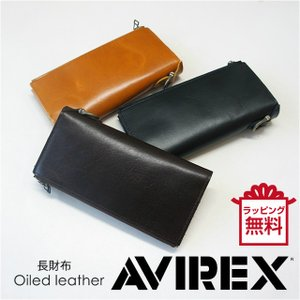 AVIREX(アビレックス)/長財布 BEIDE(バイド)コレクション 牛革 長財布 オイルドレザー avx1805/財布 革 なが財布 二つ折り おしゃれ 長財布 メンズ 父の日|kabanya