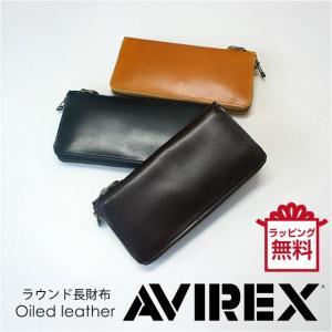AVIREX(アビレックス)/長財布 BEIDE(バイド)コ...