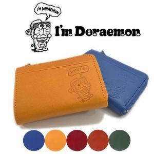 小銭入れ メンズ カード入る 革 レザー 黄色 緑 小型 ファスナー 大人ドラえもん コインケース dor-3|kabanya