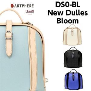 リュック おしゃれ レディース 小さめ ARTPHERE アートフィアー Bloom ミニダレス ds0-bl かわいい ダレスバッグ|kabanya