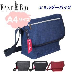 イーストボーイ バッグ/EAST BOY リバティー ショルダーバッグ/ebp03/通塾  女子 斜めがけバッグ|kabanya