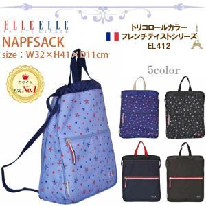 ナップサック 小学校/ELLE CLASSE(エル クラス)ELLE PETITE(エル プチ)ナップサック el412|kabanya