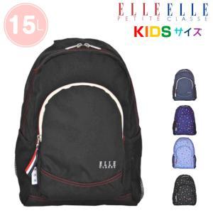 ELLE CLASSE(エル クラス)ELLE PETITE(エル プチ) リュックサック 15L Sサイズ el413/ 通学 おしゃれ 子供 女の子 小学校 幼稚園 保育園 こども園|kabanya