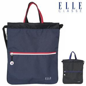 体操着袋 ナップサック 小学校 女子 ナイロン 体操服入れ プールバッグ  ELLE CLASSE(エル クラス)ペシェ ナップサック el441|kabanya