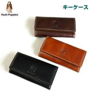 鍵入れ/Hush Puppies ハッシュパピー マゴシリーズ キーケース/hp0341/メンズ キーホルダー  鍵ケース おしゃれ 人気 父の日 プレゼント|kabanya