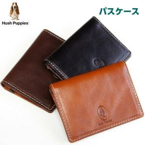 パスケース/Hush Puppies ハッシュパピー マゴシリーズ 定期入れ/hp0343/革  カード入れ 定期ケース icカード 父の日 プレゼント|kabanya