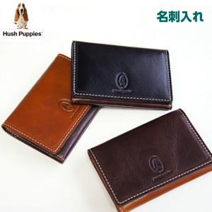 名刺入れ/Hush Puppies ハッシュパピー マゴシリーズ カードケース /hp0344/レザー  お洒落 名刺ケース 人気 父の日 プレゼント|kabanya