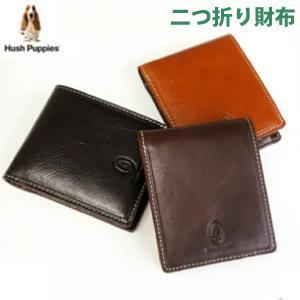 二つ折り 財布/Hush Puppies ハッシュパピー マゴシリーズ 二つ折り財布/hp0345/2つ折り財布 小銭入れ付き 父の日 プレゼント|kabanya