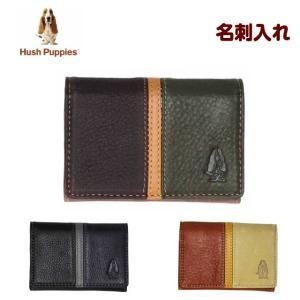 革 カードケース メンズ 二つ折り 薄型 大容量 黒 茶 緑 男性  プレゼント Hush Puppies ハッシュパピー 名刺入れ hp0453|kabanya