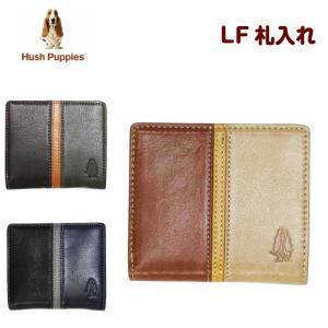 二つ折り財布 メンズ ファスナー  革 40代 50代 小銭入れあり 黒 茶 緑 男性  Hush Puppies ハッシュパピー ラウンドファスナー二つ折り財布 hp0455|kabanya