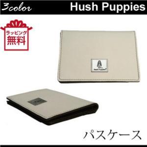 パスケース Hush Puppies(ハッシュパピー)パスケース hp1653/定期入れ メンズ 財布 パスケース 通販 人気 レディース 紳士用 男物 男性 用 父の日 プレゼント kabanya