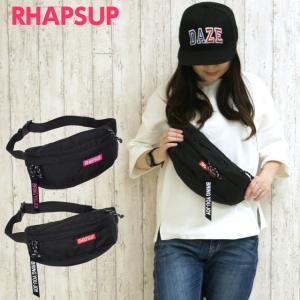 ウエストポーチ キッズ 女子 ボディバッグ 斜めがけ 韓国 バッグ 流行り RHAPSUP シンプルタグ ワイドロゴ ウエストバッグ hzq-632|kabanya