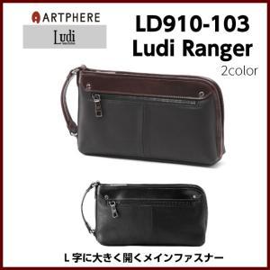 セカンドバッグ メンズ 50代 男性 父親 祖父 父の日 プレゼント ARTPHERE アートフィアー Ludi Ranger レザー ポーチ ld910-103|kabanya