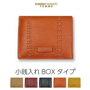レディース 二つ折り財布/ヤマモトカンサイ 中ボックス小銭入れ付き ソフト牛革折財布|kabanya