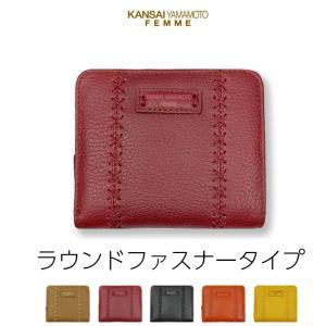 二つ折り財布 レディース 使いやすい 主婦 小銭が取り出しやすい ヤマモトカンサイ ソフト牛革 二つ折り 中ファスナー財布 mj4503|kabanya