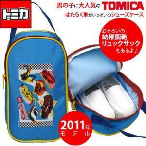 シューズバッグ/トミカ TOMICA シューズケース mt7-2300/上靴入れ|kabanya