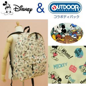 リュック ディズニー/OUTDOOR PRODUCTS&Disney コラボデイパック Mサイズ/oddn1203/キッズ レディース おしゃれ かわいい リュックサック|kabanya