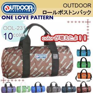 ミニボストンバッグ アウトドア/OUTDOOR PRODUCTS アウトドアプロダクツ ロールボストンバッグ (ONE LOVE PATTERN)/ool-231 ドラムバッグ ボストンバック|kabanya
