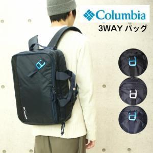 3WAYバッグ 通勤/Columbia コロンビア 3way ビジネスバッグ/pu2505/3wayバック ビジネスリュック ビジネスバッグ 通勤バッグ|kabanya