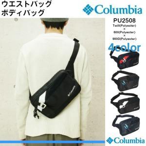 ボディバッグ メンズ/ Columbia コロンビア ウエストバッグ/pu2508/ボディバック 斜め掛け 斜めがけバッグ ワンショルダー|kabanya