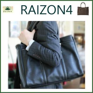 ビジネスバッグ メンズ/RAIZON(レゾン)ビジネストートバッグ/raizon4/軽量 レディース 出張 リクルートバッグ 通勤 お仕事 鞄 自立タイプ 大容量 a4 ポーチ|kabanya
