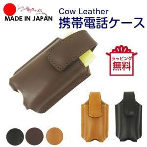 携帯ケース ガラケー/日本製 縦型携帯電話ケース/sh-178/携帯電話ケース ガラケーケース プレゼント|kabanya