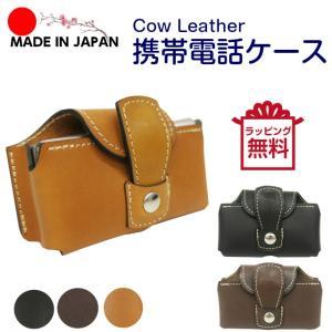 ガラケーケース/日本製 横型携帯電話ケース/sh-179/携帯電話ケース 携帯ケース プレゼント|kabanya