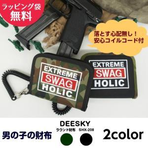 キッズ 財布 男子/DEESKY レッドラベルシリーズ ラウンド財布/shx-208/男の子 子供用 サイフ 2つ折り|kabanya