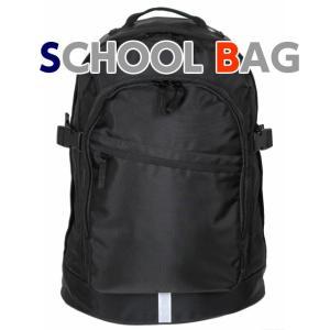 スクールバッグ リュック 男子 女子 中学 高校 通学バッグ 通学鞄 多機能 リュックサック リフレクター付き sl-07n|kabanya