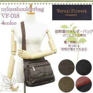 レディースバッグ/Vernal Flowers  軽量 ナイロンショルダーバッグ/vf-018/ショルダーバック  斜め掛け バッグ|kabanya
