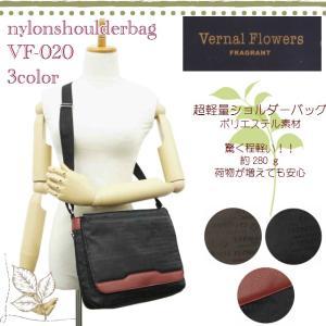 斜めがけバッグ ナイロン/Vernal Flowers  軽量 ナイロンショルダーバッグ/vf-020/ショルダーバック レディース|kabanya