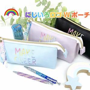 ペンケース おしゃれ 女子 韓国 使いやすい 大容量 ペンポーチ 筆箱 Merry Crown にじいろロゴ ダブルポーチ wkt-418|kabanya