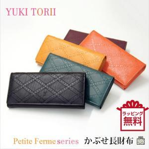 長財布/YUKI TORII(ユキトリイ) Petite F...