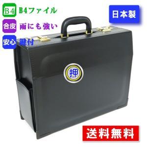 パイロット ケース  B4ファイルサイズ対応 ビジネス バッグ メンズ 丈夫 強固 日本製 45cm 送料無料 キズナ kizuna at20183 kabanyanet