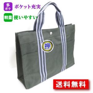 トートバッグ グレー カジュアル トート ポケット充実 A4ファイル収納可能 Lサイズ   送料無料 (キズナ) kizuna kt-l-43|kabanyanet