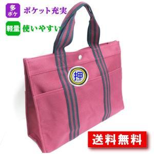 トートバッグ レッド ポケット充実 A4ファイル収納可能 カジュアル トート Lサイズ  送料無料 (キズナ) kizuna kt-l-43|kabanyanet