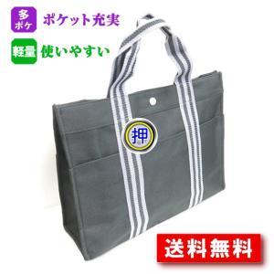 トートバッグ  ブラック ポケット充実 カジュアル トート Mサイズ 送料無料 (キズナ) kizuna kt-m-37|kabanyanet