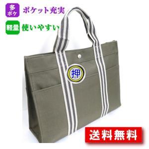 トートバッグ ブラウン ポケット充実 カジュアル トート Mサイズ  送料無料 (キズナ) kizuna kt-m-37|kabanyanet