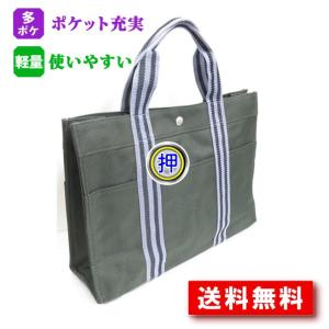 トートバッグ グレー ポケット充実 カジュアル トート Mサイズ  送料無料 (キズナ) kizuna kt-m-37|kabanyanet