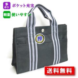トートバッグ ブラック ポケット充実 カジュアル トート Sサイズ  送料無料  (キズナ) kizuna kt-s-34|kabanyanet