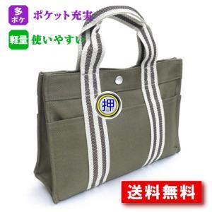 トートバッグ ブラウン ポケット充実 カジュアル トート Sサイズ  送料無料 (キズナ) kizuna kt-s-34|kabanyanet