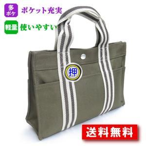 トートバッグ ブラウン ポケット充実 カジュアル トート SSサイズ  送料無料 (キズナ) kizuna kt-ss-29|kabanyanet