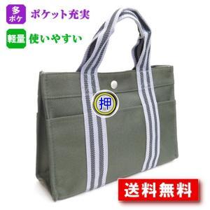 トートバッグ  グレー ポケット充実 カジュアル トート SSサイズ 送料無料 (キズナ) kizuna kt-ss-29|kabanyanet