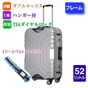 スーツケース シルバー 双輪キャスター搭載 8輪 送料無料 シフレ エスケープ B5225T-58 スーツケースベルトプレゼント kabanyanet